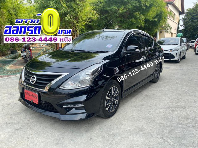 ✅ เครดิตดี ฟรีดาวน์💥 Nissan Almera 1.2 V SPORTECH ปี 2020 รูปที่ 1