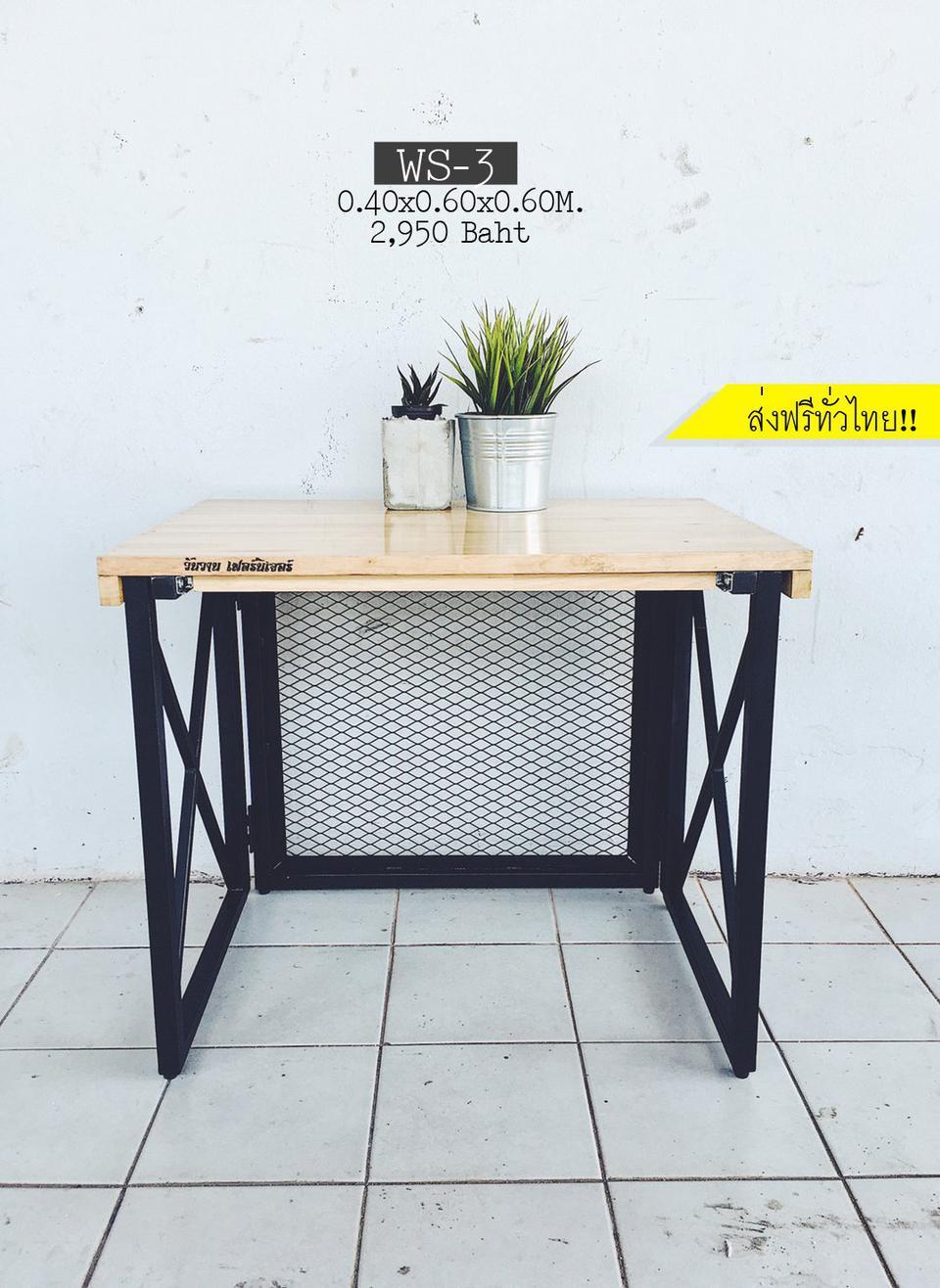 โต๊ะเอนกประสงค์สไตล์ลอฟท์ รูปที่ 1