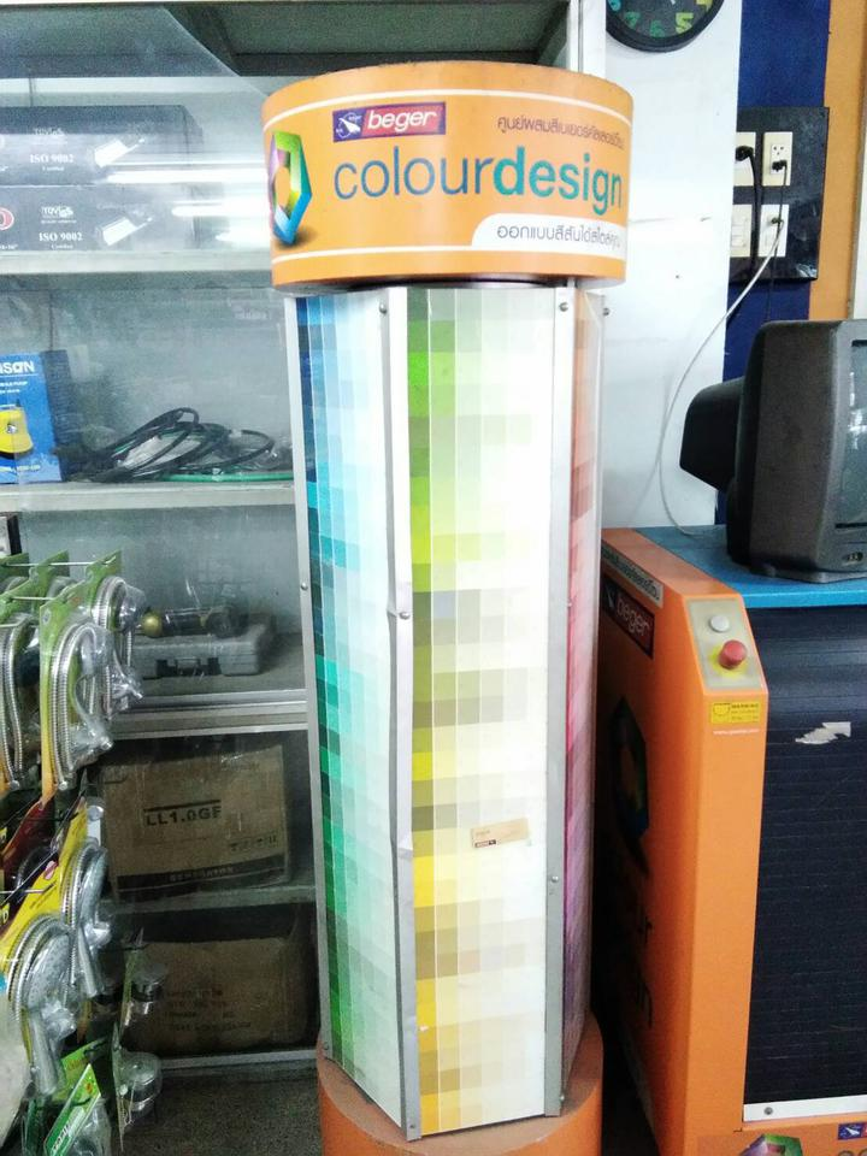 ขายเครื่องผสมสี BeGer colour อ.บางละมุง จ.ชลบุรี รูปที่ 3