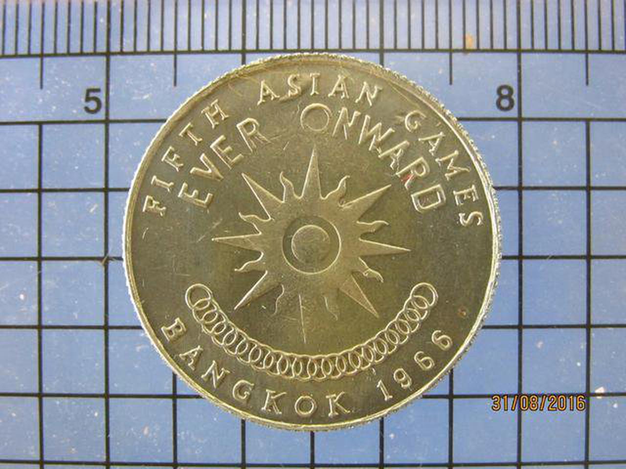3822 เหรียญกษาปณ์ที่ระลึก 1 บาท เอเชี่ยนเกมส์ ครั้งที่ 5 ปี  รูปที่ 5