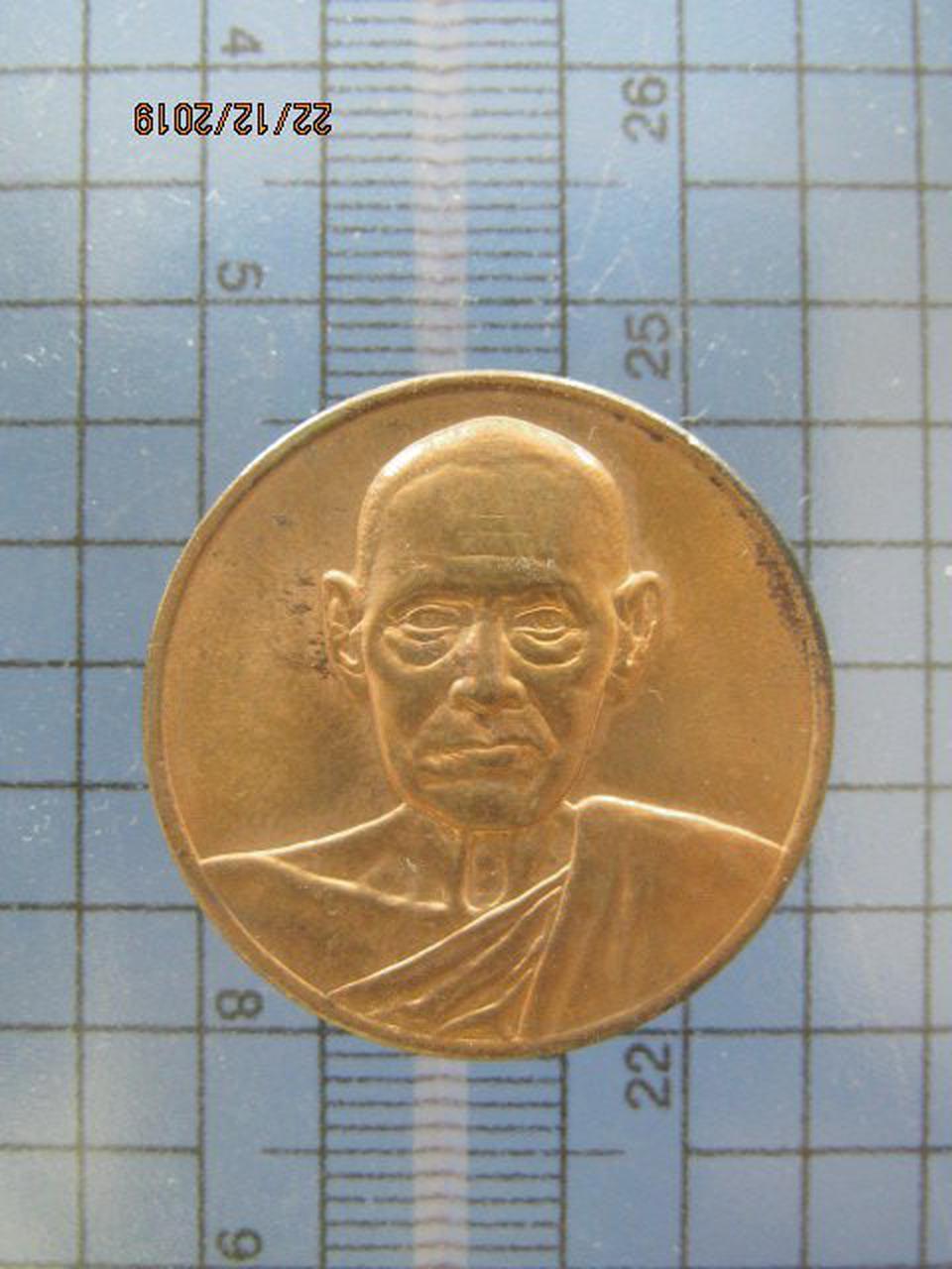 5375 เหรียญสมเด็จพุฒาจารย์โต รุ่น122 ปี วัดระฆังโฆสิตาราม ปี 2537 พิมพ์ใหญ่ กทม. รูปที่ 2