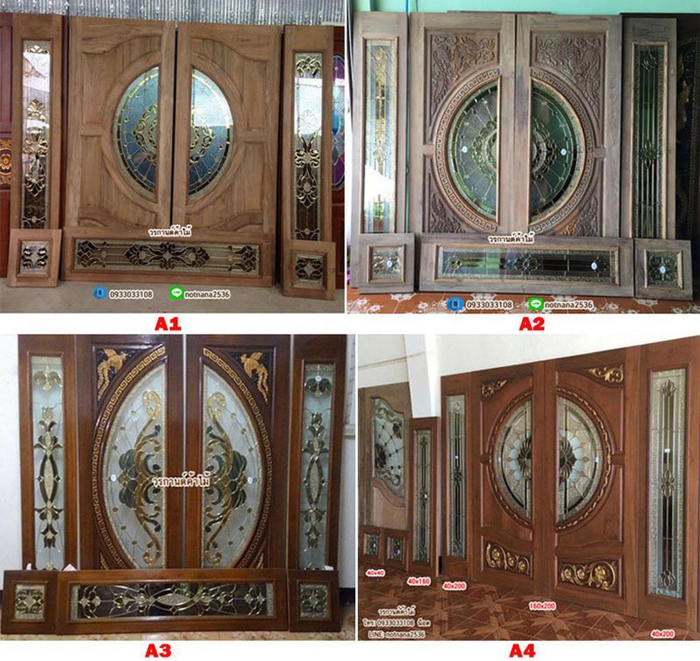 ร้านวรกานต์ค้าไม้ จำหน่าย ประตูไม้สักกระจกนิรภัย ประตูไม้สักบานคู่ ประตูไม้สักบานเดี่ยว ประตูหน้าต่าง ทั้งปลีกและส่ง รูปที่ 2