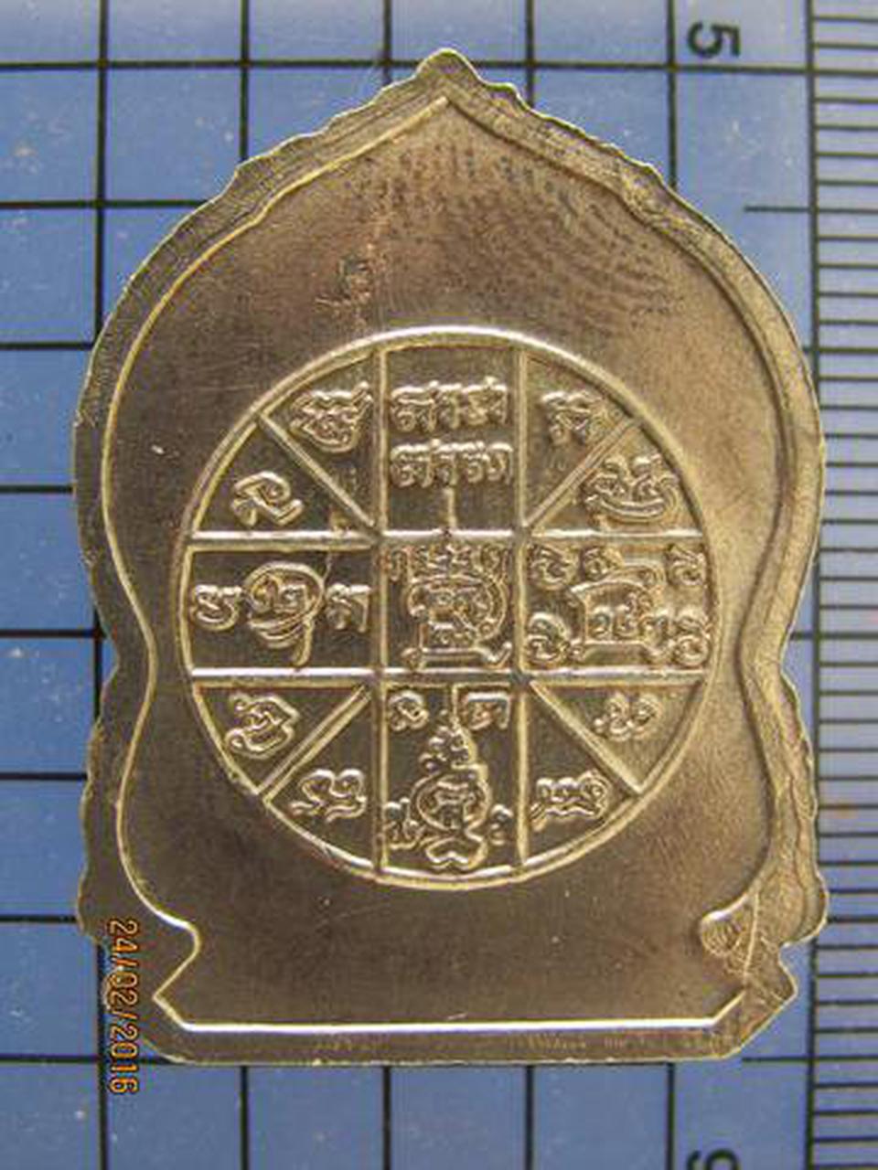 3183 เหรียญเสมาเนื้ออัลปาก้า หลวงปู่นิล อิสสริโก หลังยันต์ดว รูปที่ 5