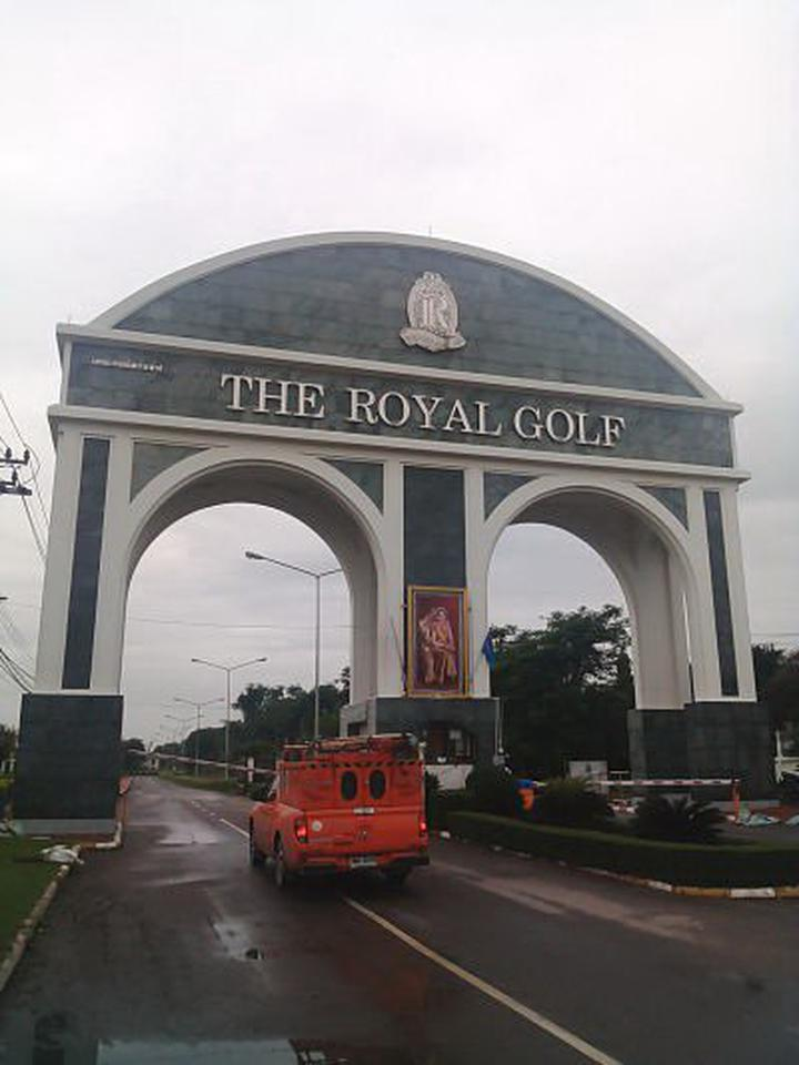 Land for House 2 Rais among the large public of royal golf z รูปที่ 5