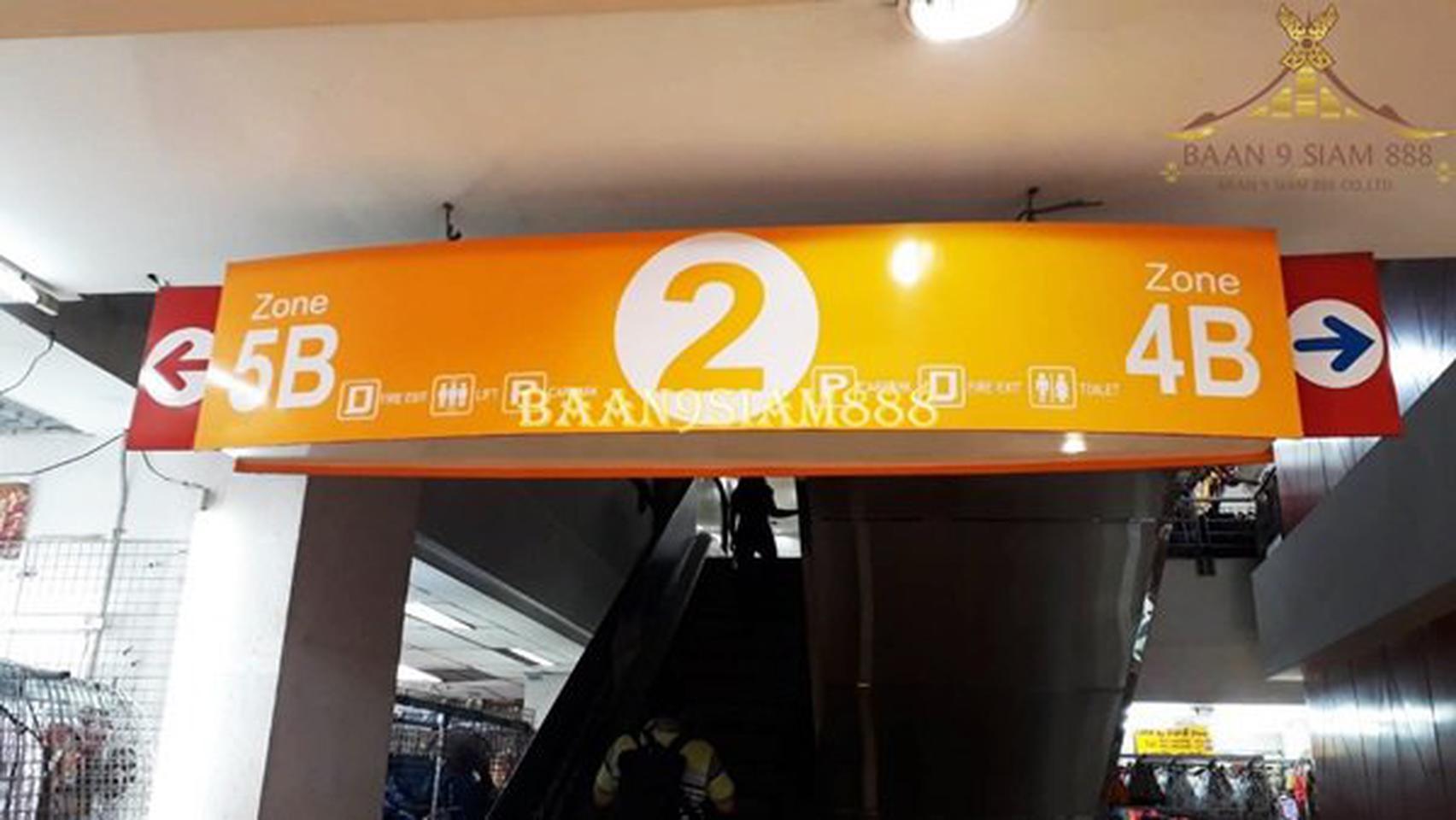 ร้านค้าโบ๊เบ๊ทาวเวอร์2 ชั้น2 รูปที่ 6