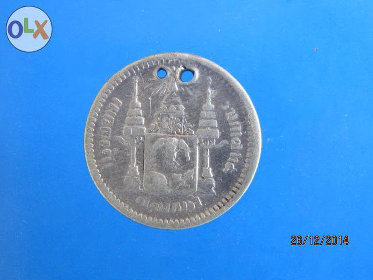 940 เหรียญ ร.5 สลึงหนึ่ง เนื้อเงิน กรุงสยาม รูปที่ 1