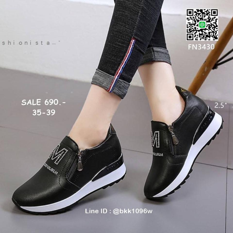 รองเท้าผ้าใบเสริมส้น วัสดุ pu เนื้อหนานุ่ม แต่งซิปคู่ด้านหน้ รูปที่ 2