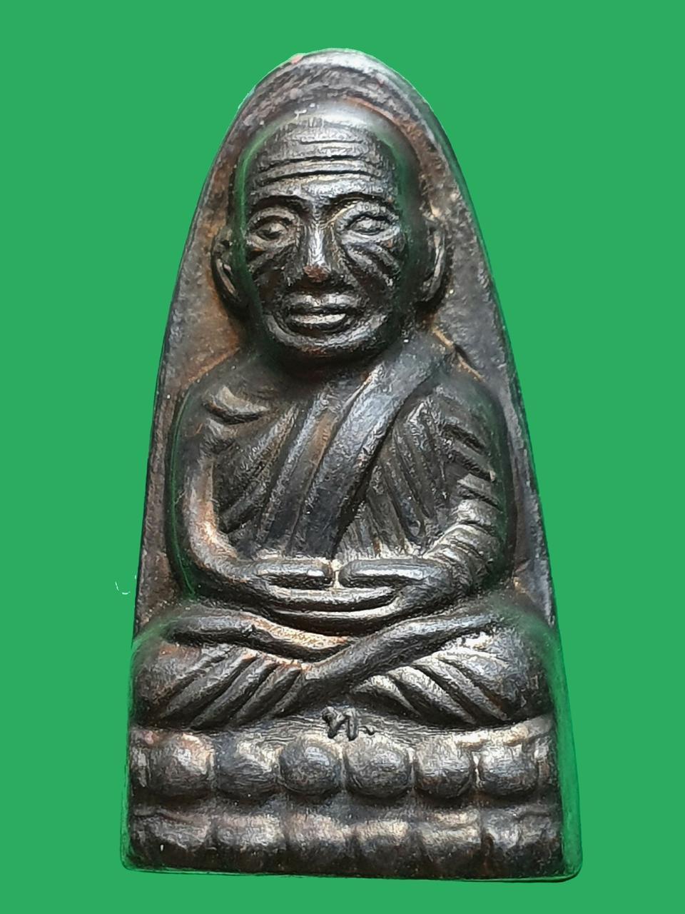 พระหลวงปู่ทวด เตารีดหลังหนัง พิมพ์เล็ก ท. วัดช้างให้ ปี 2506 รูปที่ 1