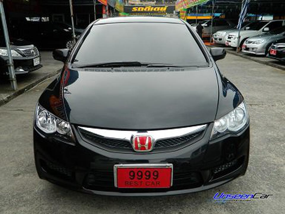HONDA CIVIC(BEST CARS AUTO5) รูปที่ 1