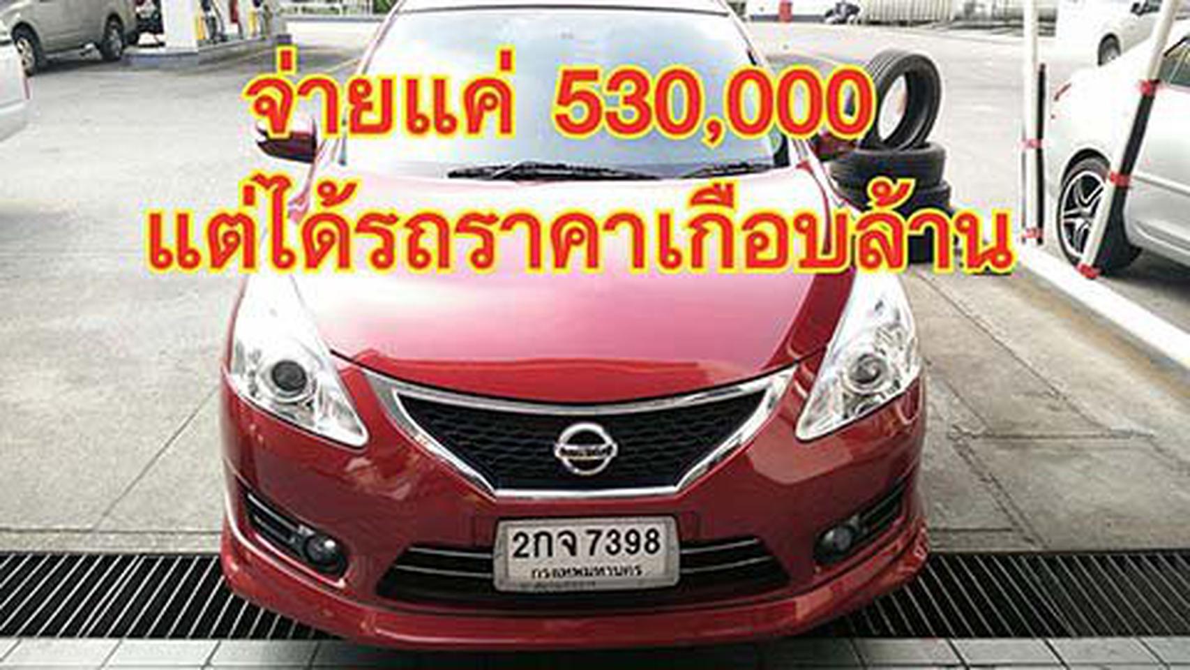 จ่ายแค่ห้าแสนนิดๆได้รถเกือบล้าน NISSAN PULSAR 1.8V Sunroof Navi รูปที่ 1