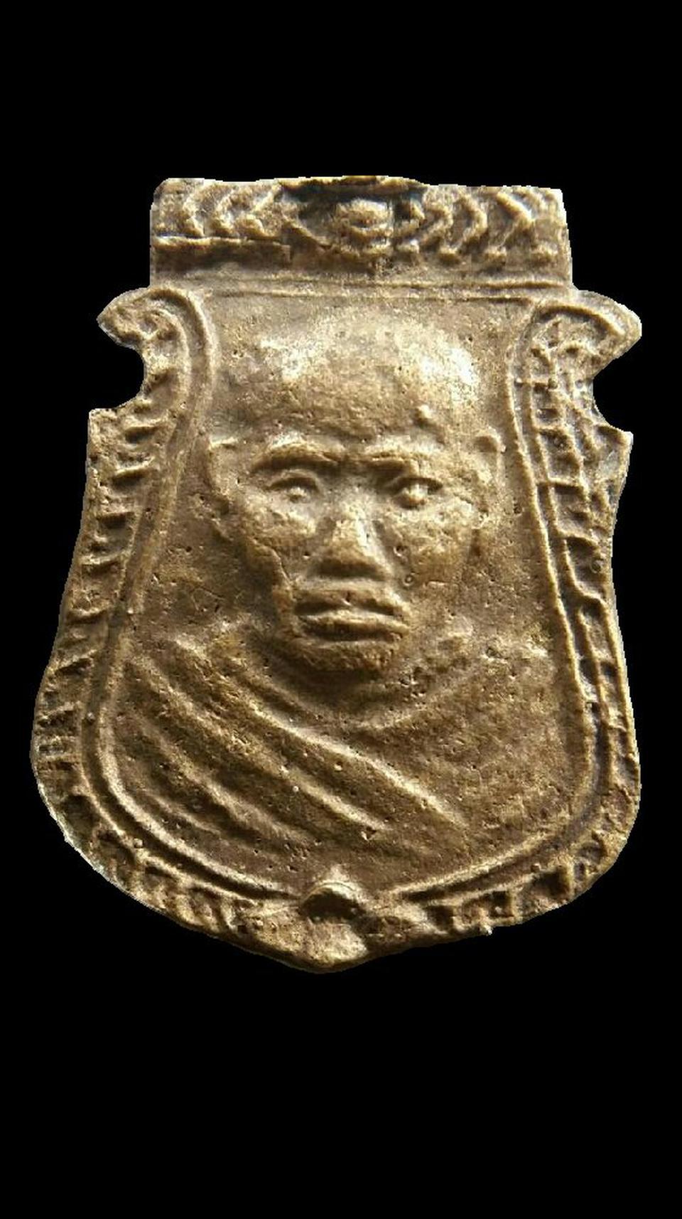 เหรียญหล่อหน้าเสือ รุ่นแรก หลวงพ่อน้อย วัดธรรมศาลา รูปที่ 1