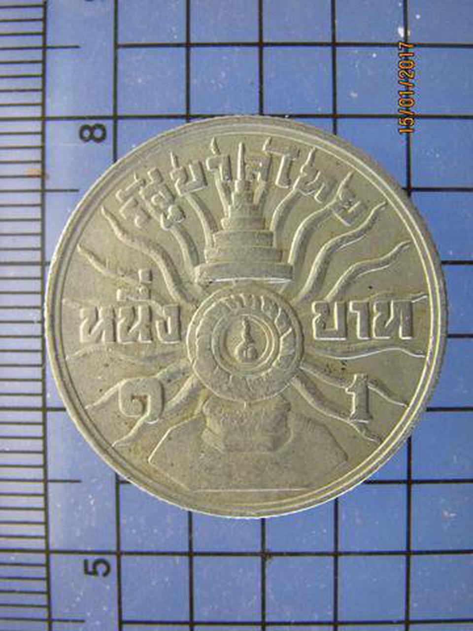 4182 เหรียญนิเกิ้ล 1 บาท ร.9 พระชนมายุครบ 3 รอบ ปี 2506 รูปที่ 3