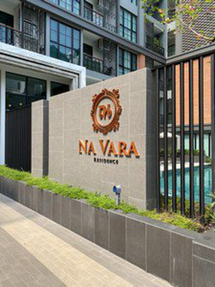 Luxury Condo 1 bed For Rent at Na Vara Residence รูปที่ 2