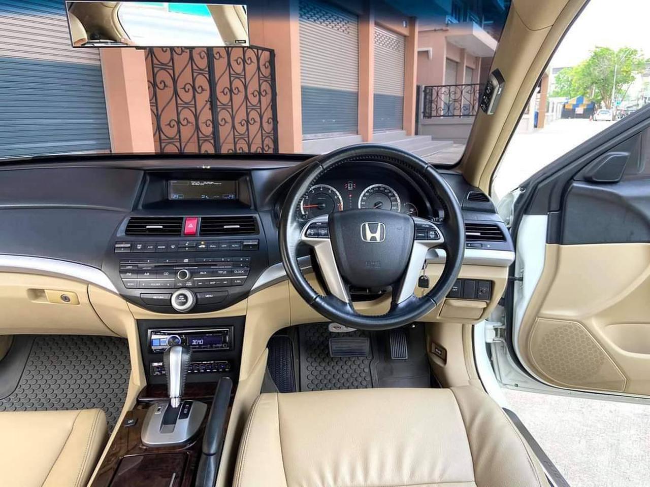 Honda accord 2.4 รูปที่ 3