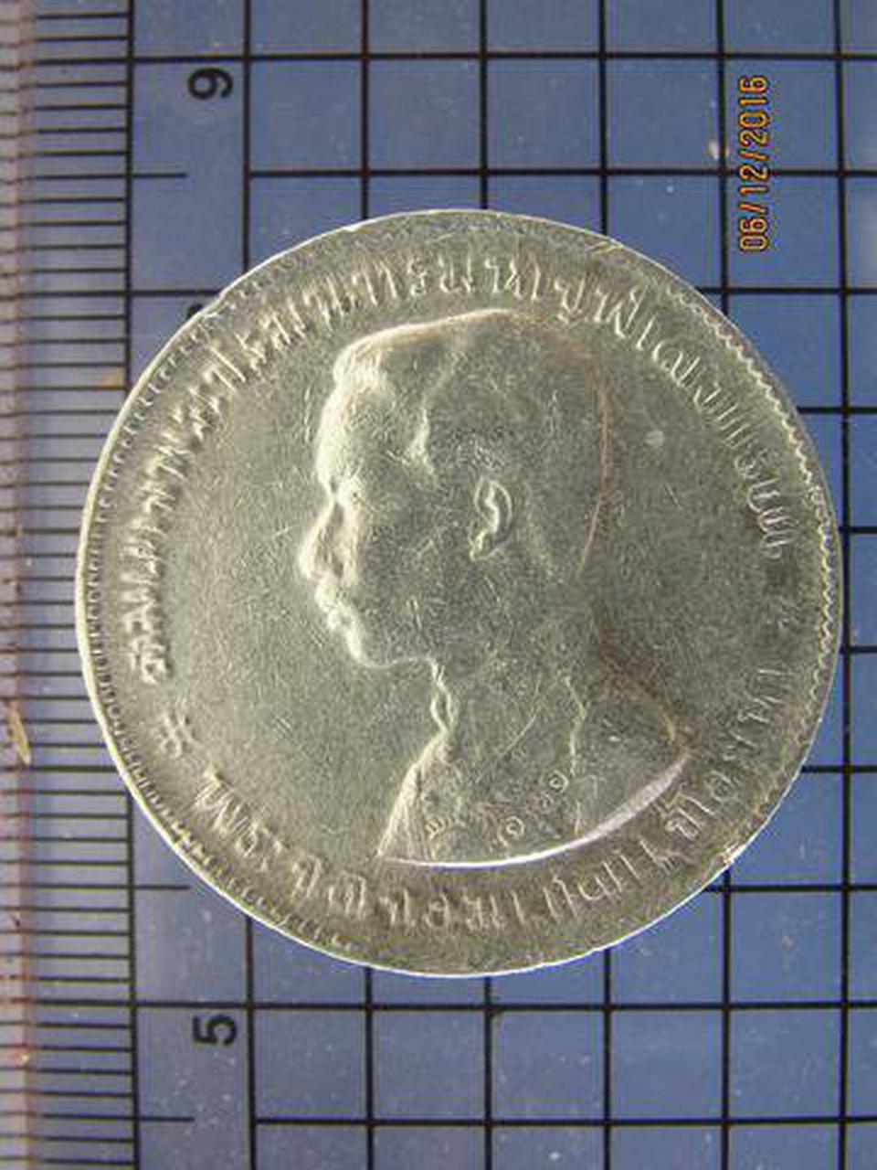 4118 เหรียญเนื้อเงิน ร.5 หนึ่งบาท ไม่มี รศ. หลังตราแผ่นดิน ป รูปที่ 6