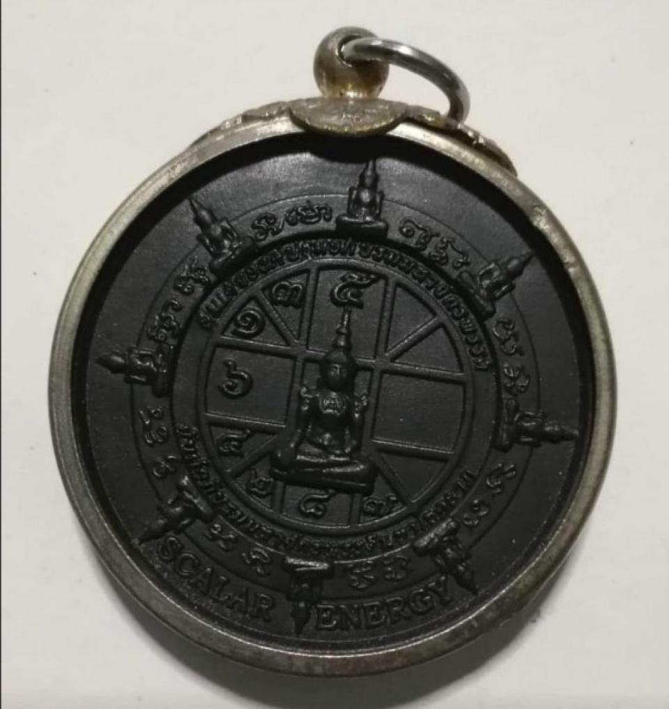 เหรียญ หลวงปู่ทวด เนื้อ พลังสเคล่า ลาวาภูเขาไฟ พลังธรรมชาติบำบัดสุขภาพ รูปที่ 2