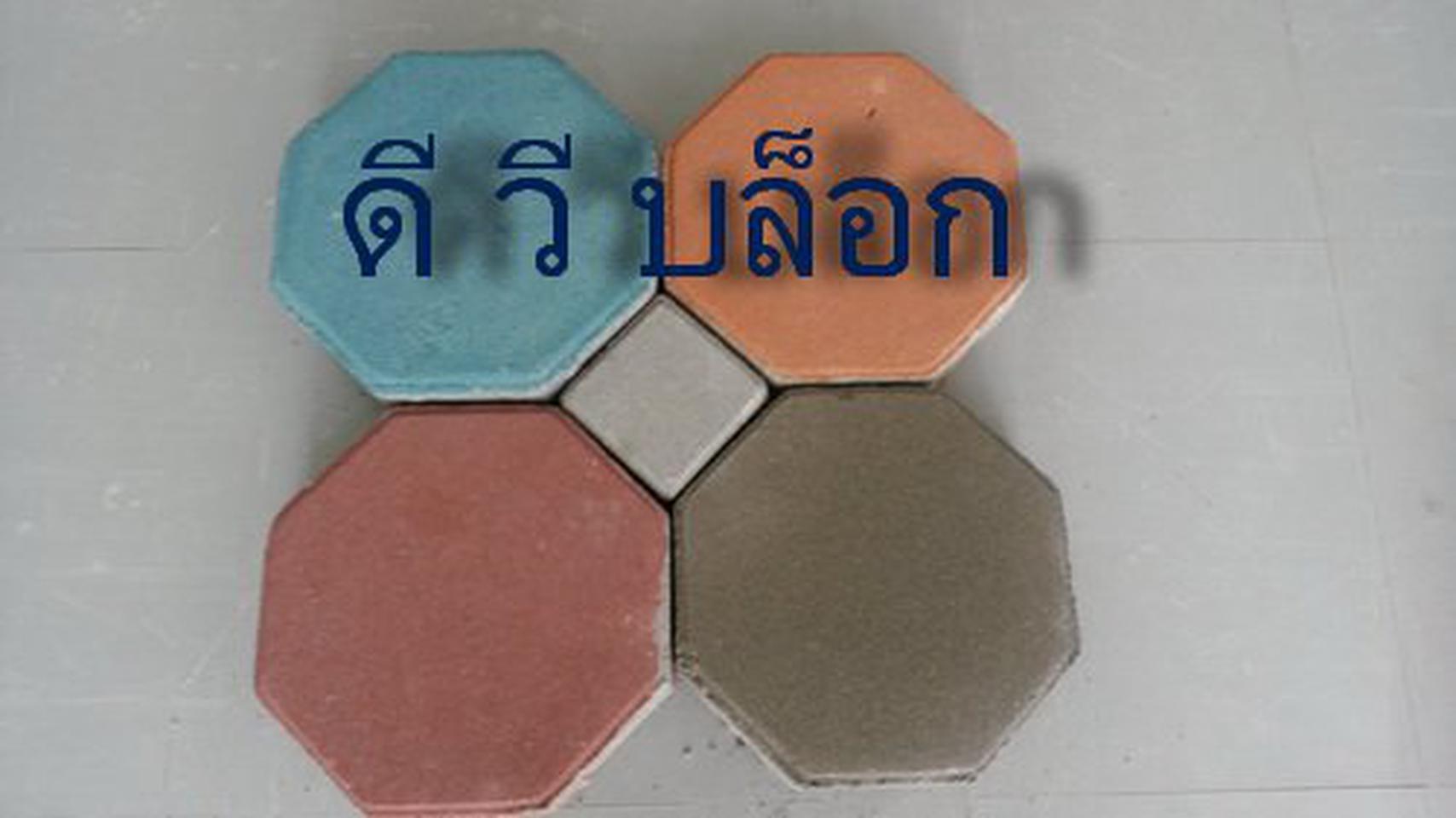 บล๊อคปูพื้นตัวหนอน บล๊อคปูหญ้า  0890229985 รูปที่ 5