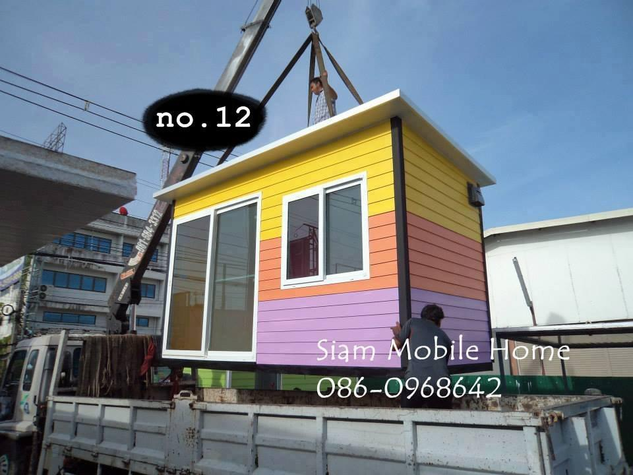 บ้านสำเร็จรูป ออฟฟิตสำเร็จรูปเคลื่อนย้ายได้ รูปที่ 5