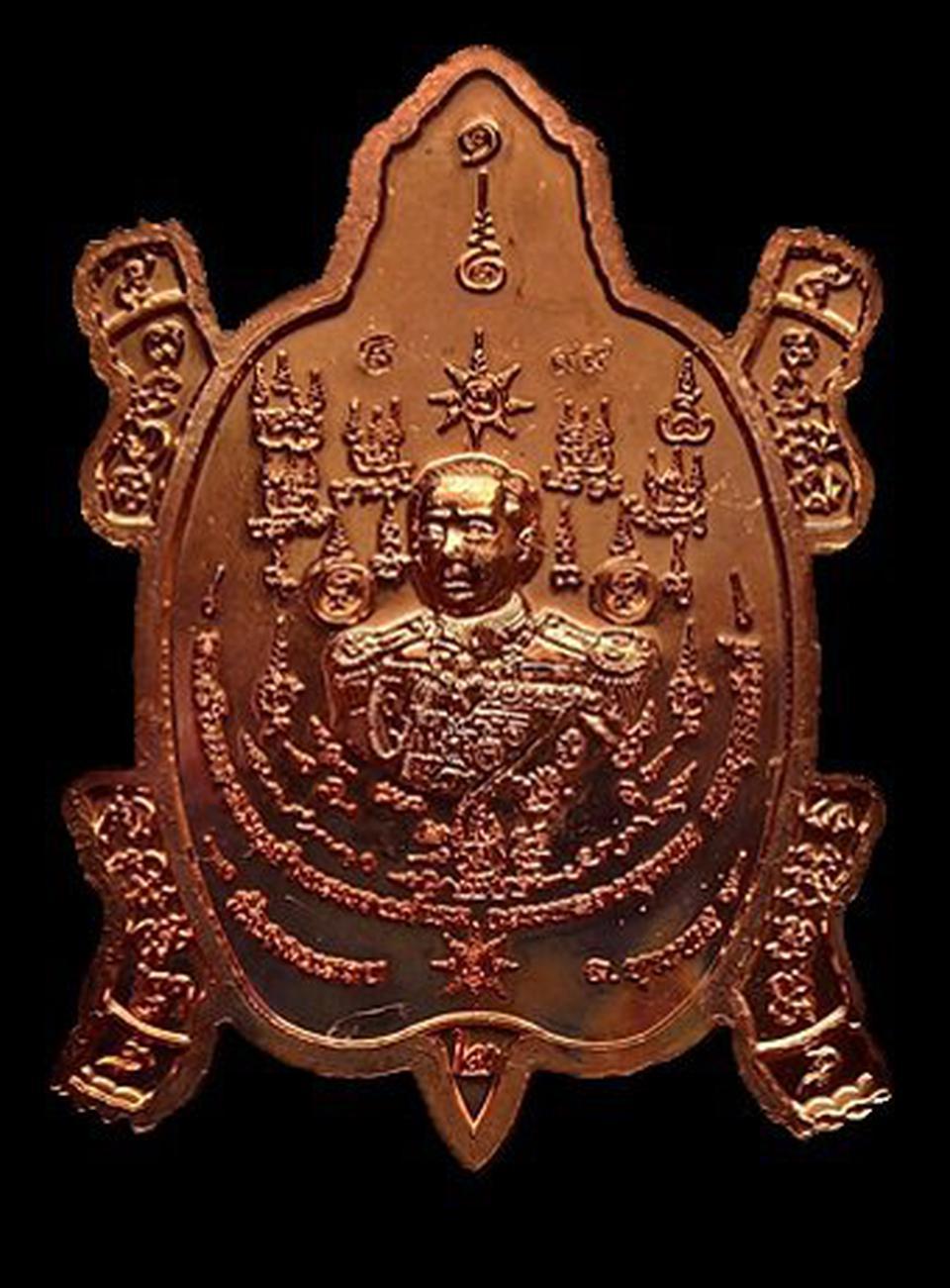 เหรียญพญาเต่ามังกร กรมหลวงชุมพร วัดดอนรวบ จ.ชุมพร ปี 63 รุ่นรวมพุทธคุณ เนื้อทองแดงลงยา  รูปที่ 2