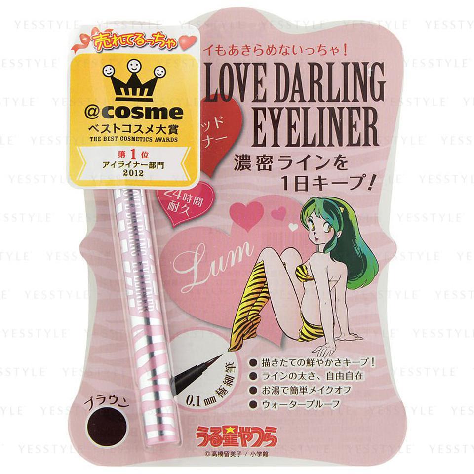 Love Darling Eyeliner (Black) รูปที่ 1