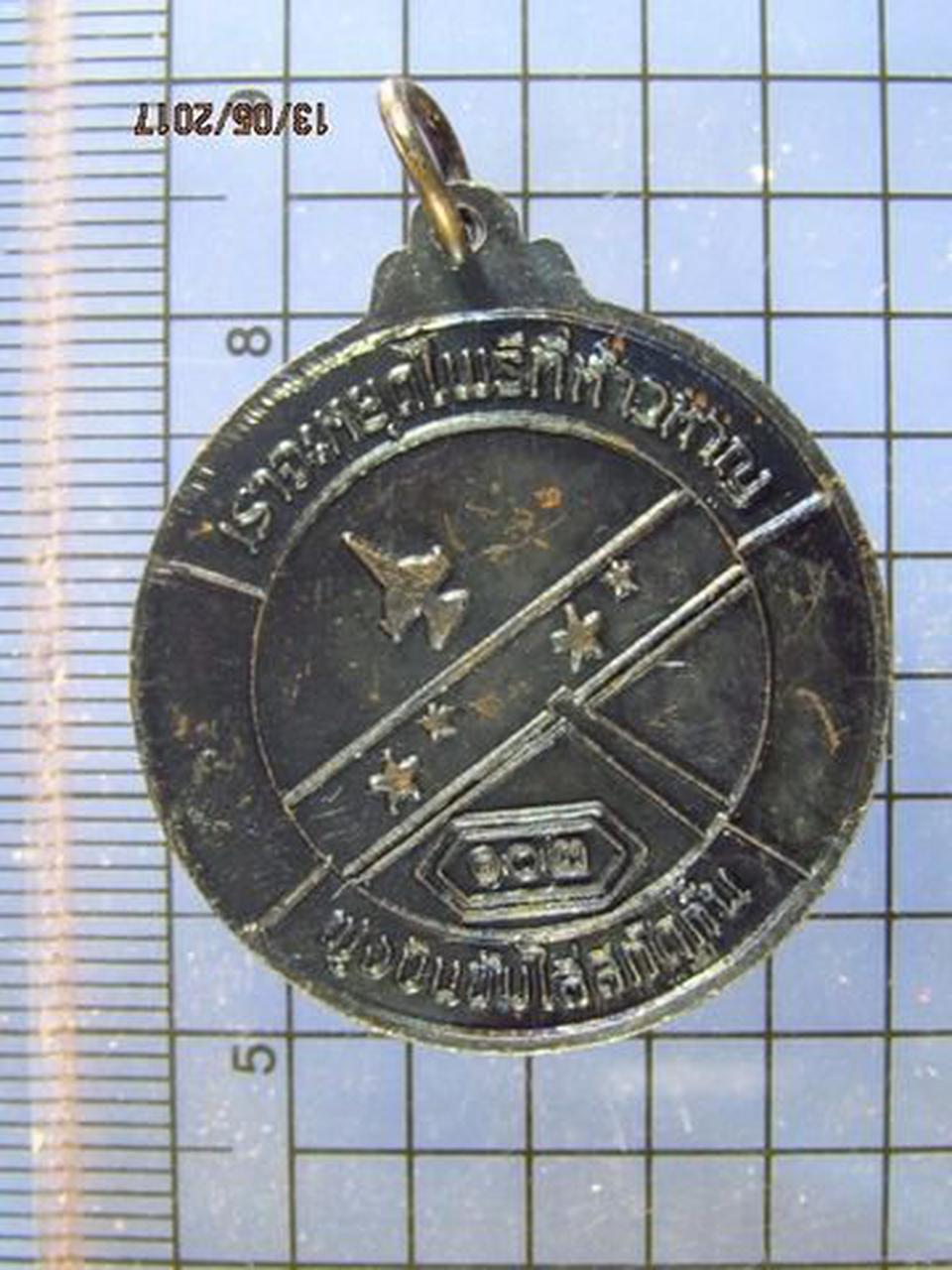 4349 เหรียญหลวงพ่อคูณ วัดบ้านไร่ ปี 2553 รุ่นมหาเมตตา F-16 A รูปที่ 2
