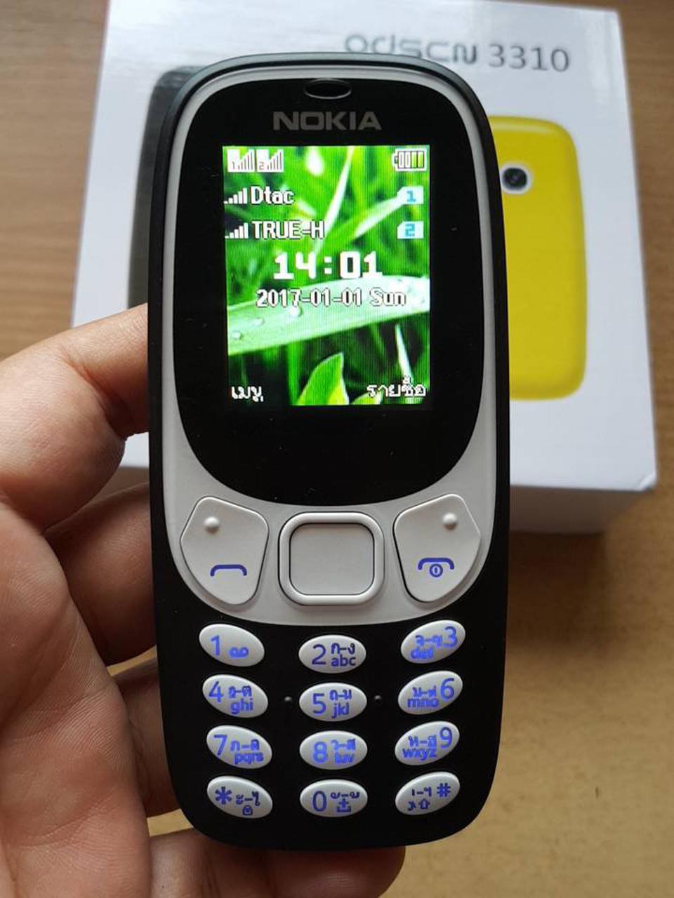 มือถือใหม่ ของแท้ใส่ได้ 2 ซิม มีกล้อง แฟลช MP3 รูปที่ 2