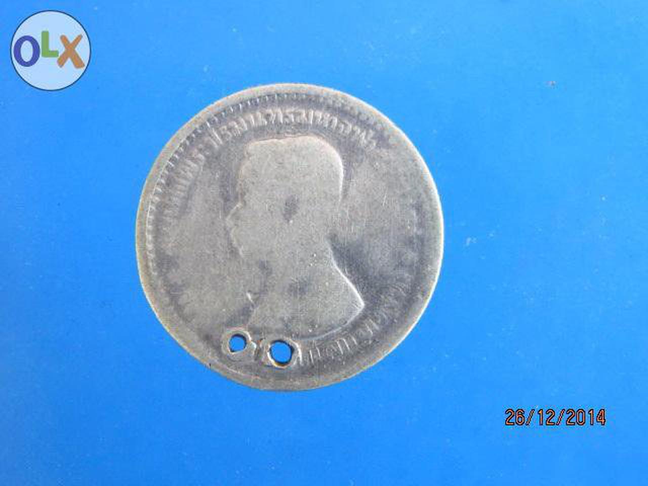 940 เหรียญ ร.5 สลึงหนึ่ง เนื้อเงิน กรุงสยาม รูปที่ 2