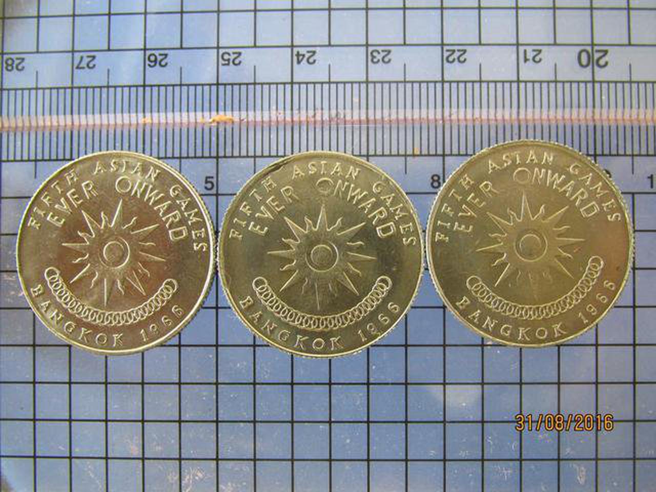 3822 เหรียญกษาปณ์ที่ระลึก 1 บาท เอเชี่ยนเกมส์ ครั้งที่ 5 ปี  รูปที่ 1