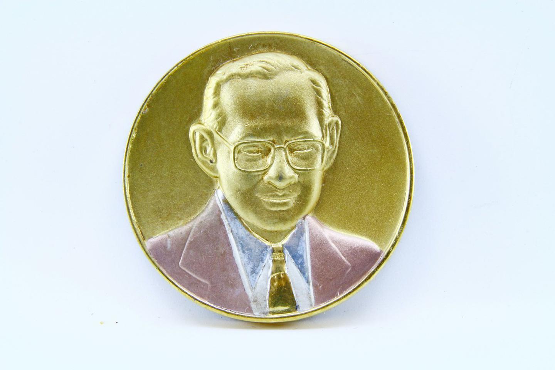 เหรียญ ร.9 กีฬาซีเกมส์ ที่โคราช รูปที่ 1