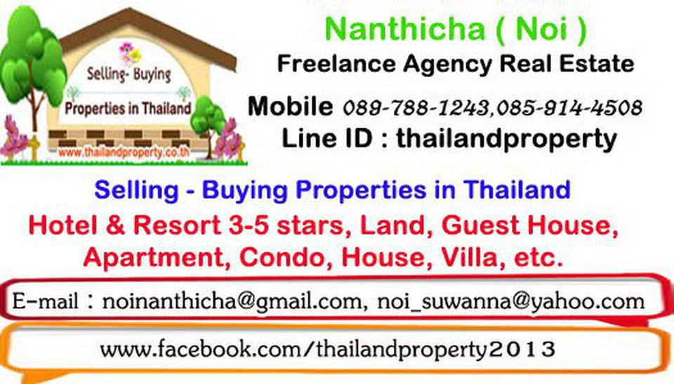 Townhouse for sale in Pattanakarn area, need improvement One or two houses รูปที่ 1