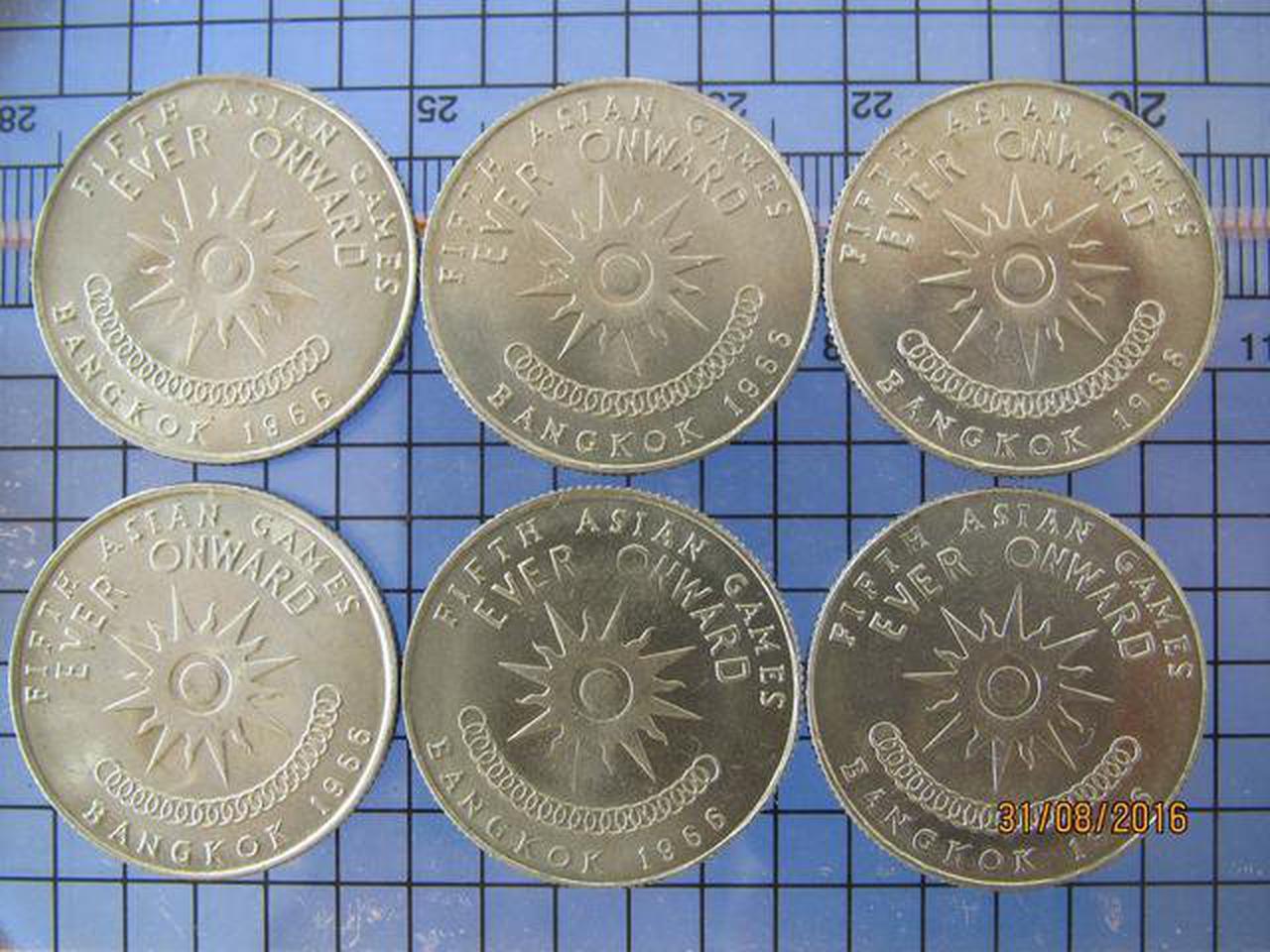 3822 เหรียญกษาปณ์ที่ระลึก 1 บาท เอเชี่ยนเกมส์ ครั้งที่ 5 ปี  รูปที่ 3