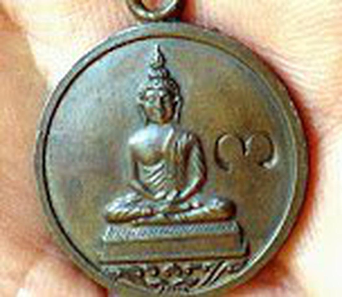 เหรียญพระพุทธโสธรหลวงปู่ทิม รูปที่ 2