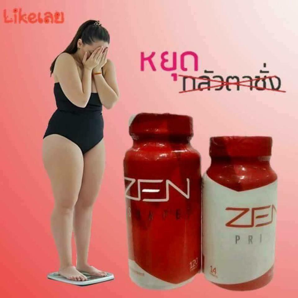 อาเสริมลดน้ำหนัก ZEN รูปที่ 5