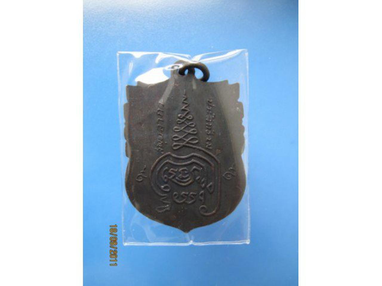 - เหรียญสมเด็จพุฒาจารย์โต ปี2499 พิมพ์เสมาใหญ่ หลวงปู่นาค ปล รูปที่ 1