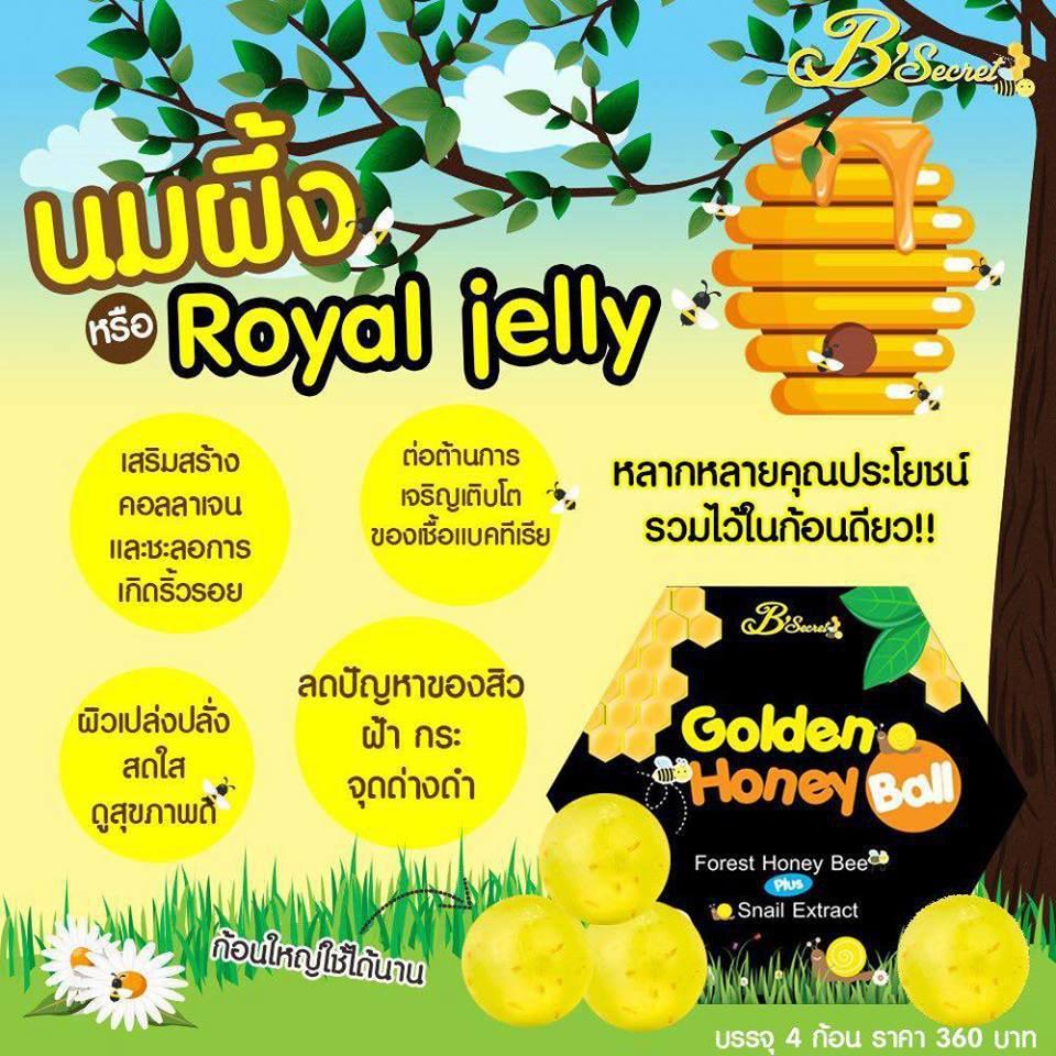 มาส์กลูกผึ้ง Golden Honey Ball รูปที่ 2