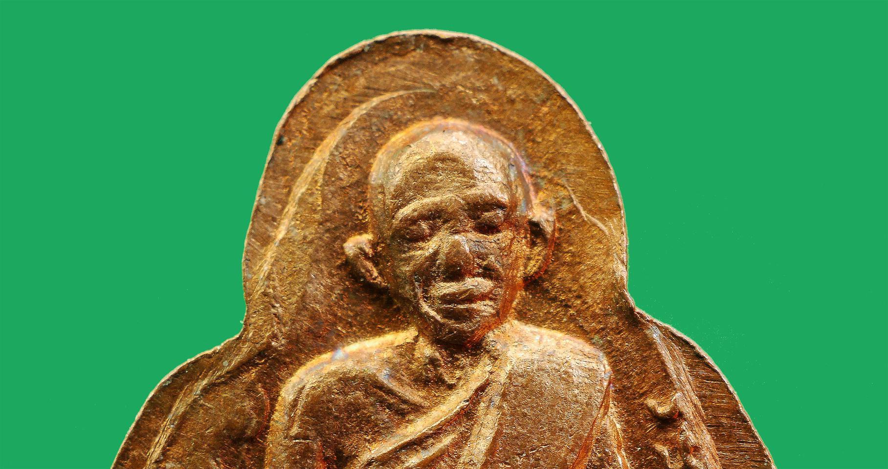 พระปิดตาหลังรูปเหมือน หลวงปู่ทิม วัดละหารไร่ ปี พ.ศ.2517...สวยเดิม รูปที่ 5