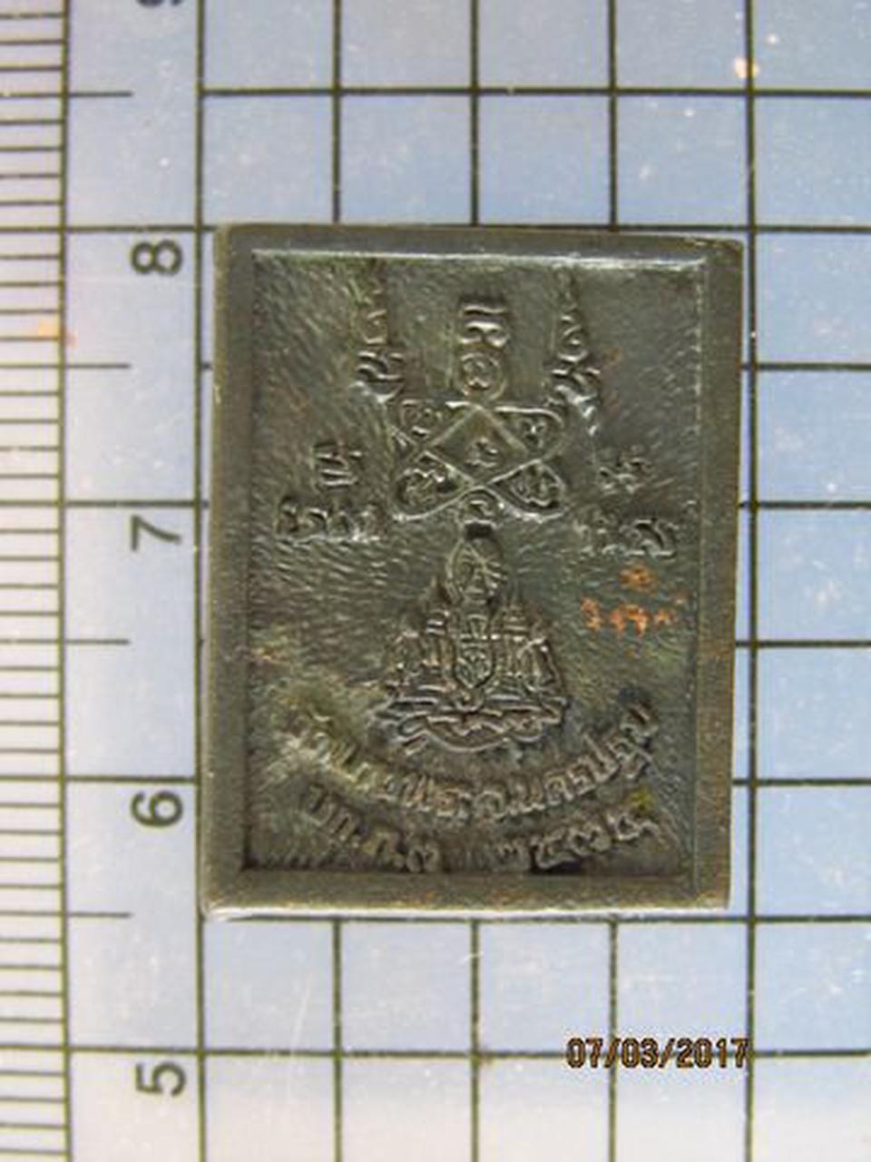 3962 เหรียญหล่อหลวงพ่อเปิ่น วัดบางพระ รุ่น บก.ภ.3 ปี 2535 จ. รูปที่ 2