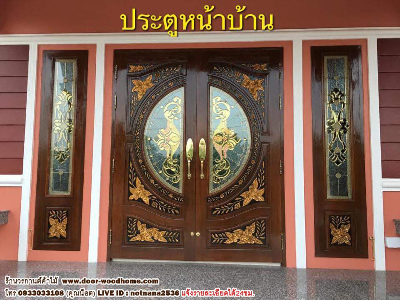 ประตูไม้สักกระจกนิรภัย , ประตูไม้สักบานคู่ ร้านวรกานต์ค้าไม้ door-woodhome.com รูปที่ 1