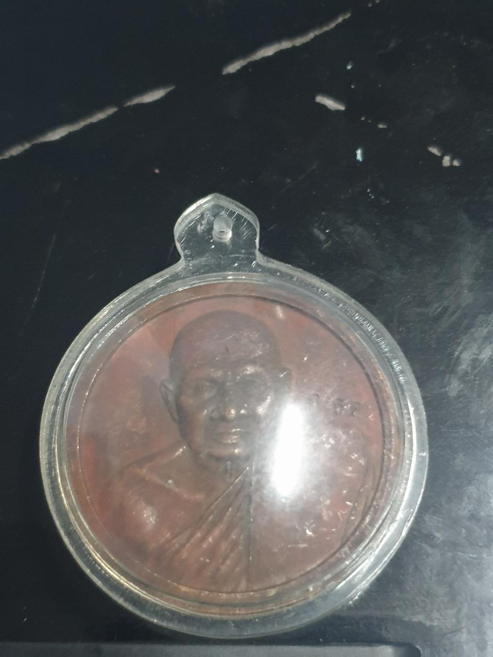 เหรียญบาตรน้ำมนต์ หลวงปู่ทิม วัดพระขาว รุ่นแรก พ.ศ. 2538 เนื้อทองแดง รูปที่ 1