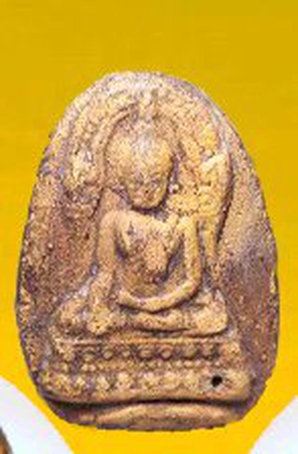 พระพุทธชินราชใบเสมา เนื้อดินสองหน้า  รูปที่ 1