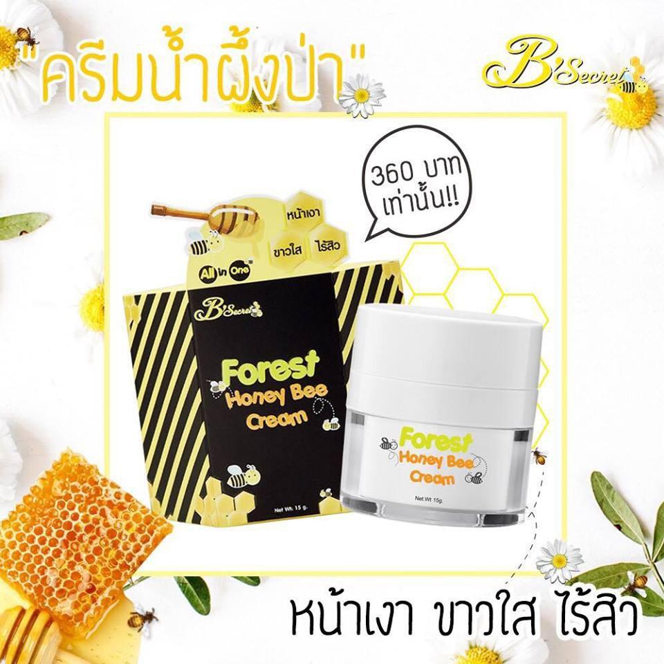 """ครีมน้ำผึ้งป่า""""จาก Bsecret รูปที่ 1"""