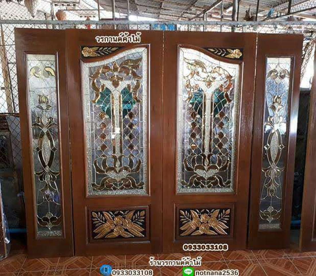 ร้านวรกานต์ค้าไม้ จำหน่าย ประตูไม้สักบานคู่กระจกนิรภัย ประตูโมเดิร์น ประตูไม้สักบานเลื่อน รูปที่ 4