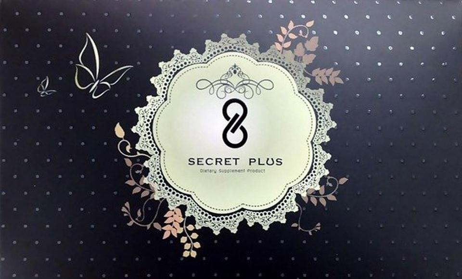 Secret Plus ซีเครทพลัส เพิ่มขนาดทรวงอก ให้อิ๋มอวบอิ่ม เพิ่มน้ำหล่อลื่นและอารมณ์เพศ รูปที่ 1