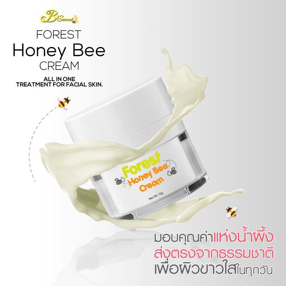"""ครีมน้ำผึ้งป่า""""จาก Bsecret รูปที่ 3"""