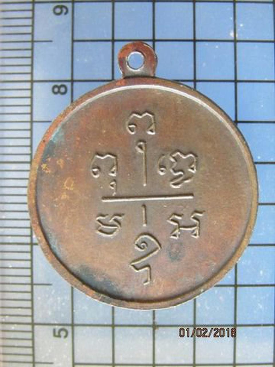 123 เหรียญหลวงพ่อเปี่ยม วัดเกาะหลัก เนื้อทองแดง ปี 2519 เหรี รูปที่ 1