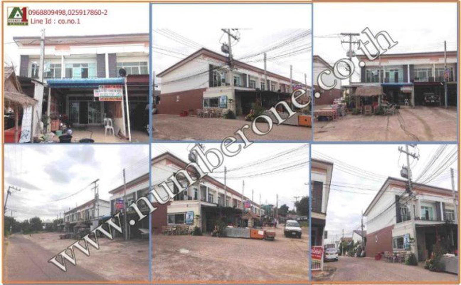 ขายด่วนอาคารพาณิชย์ ติดถนนค้อน้อย  อำเภอเมือง จังหวัดมหาสารคาม รูปที่ 1
