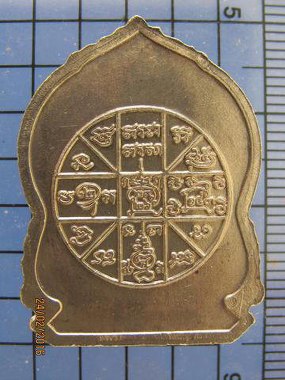 3183 เหรียญเสมาเนื้ออัลปาก้า หลวงปู่นิล อิสสริโก หลังยันต์ดว รูปที่ 4