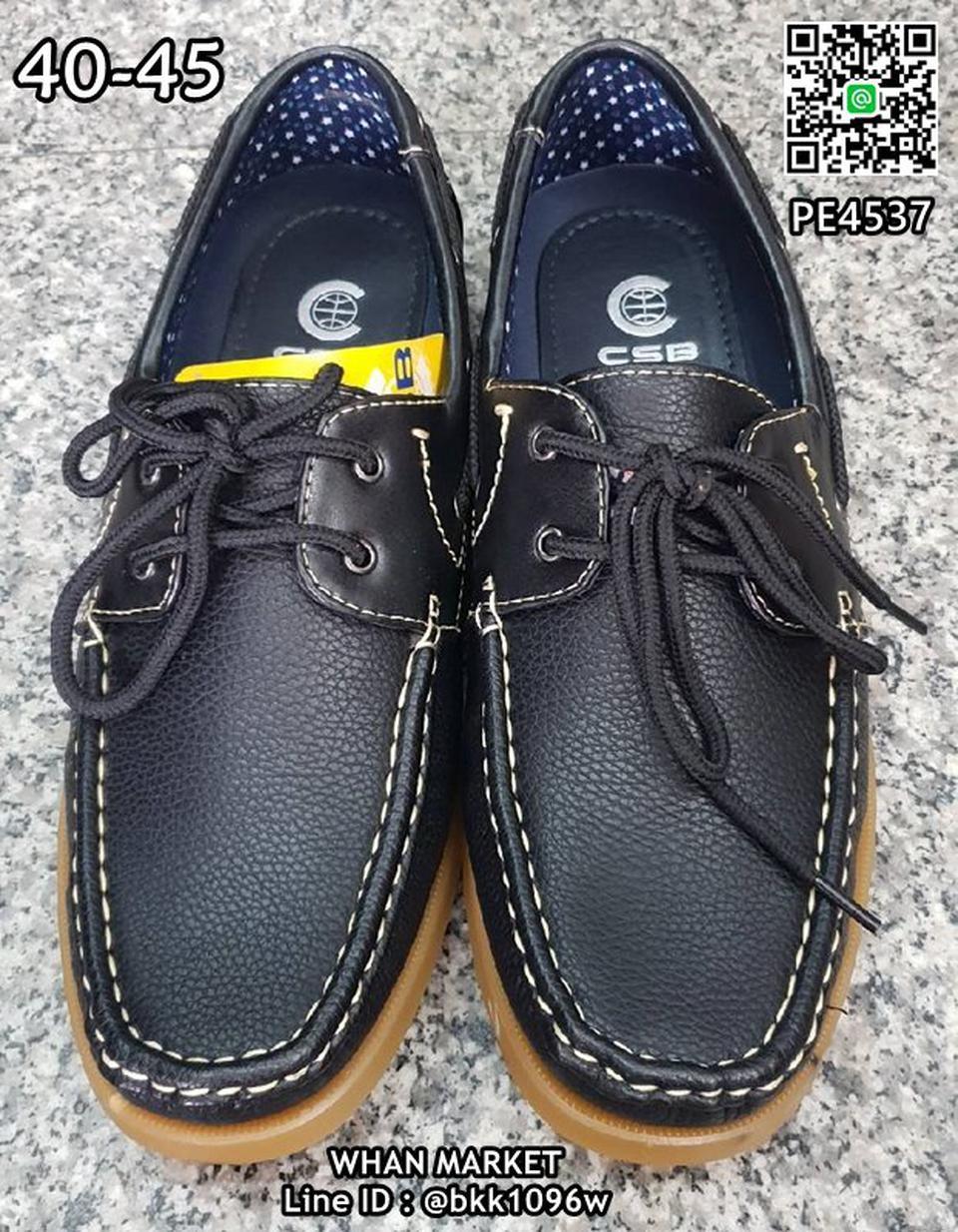 รองเท้าคัชชูหนังผู้ชาย boat shoes วัสดุหนังPU คุณภาพดี  รูปที่ 5