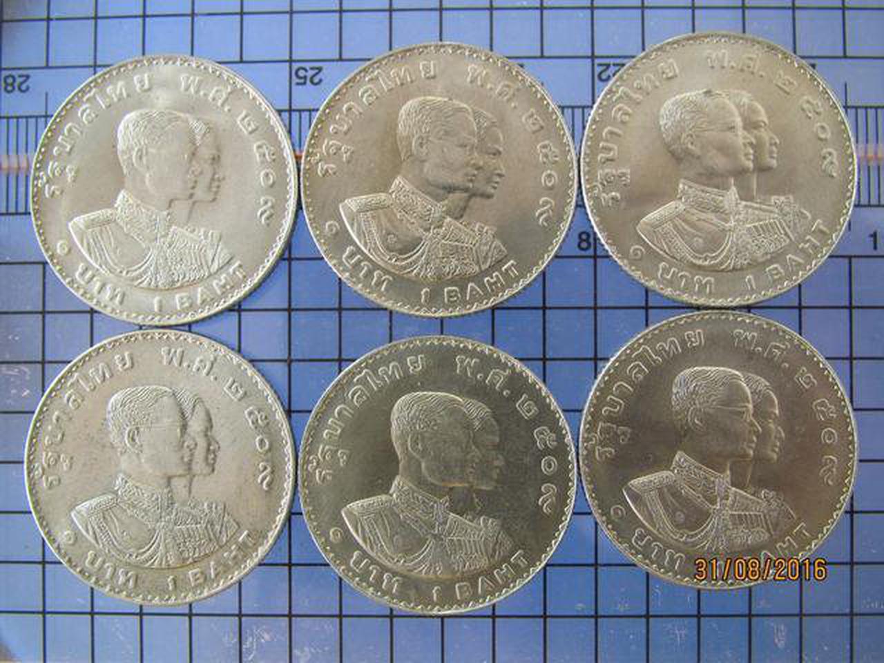 3822 เหรียญกษาปณ์ที่ระลึก 1 บาท เอเชี่ยนเกมส์ ครั้งที่ 5 ปี  รูปที่ 4
