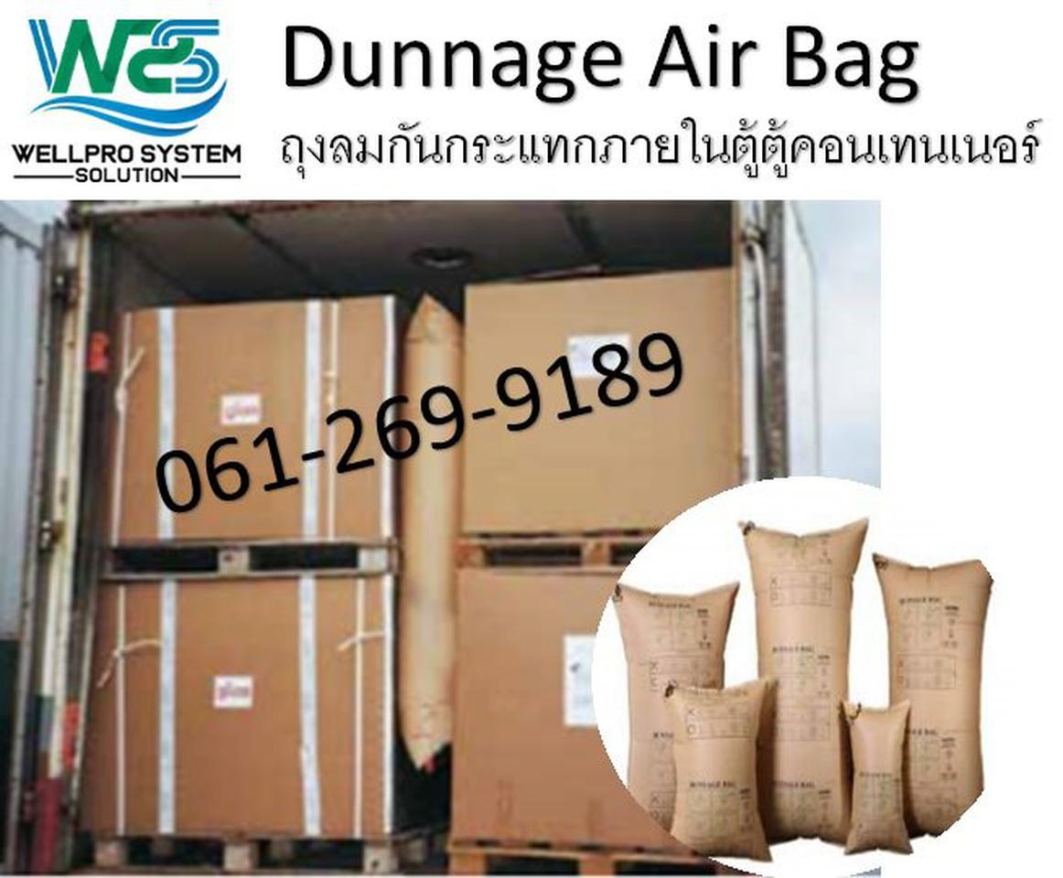 Dunnage Air Bag  ถุงลมกันกระแทกภายในตู้ตู้คอนเทนเนอร์  ช่วยให้สินค้าภายในตู้ไม่โค่นล้ม รูปที่ 1